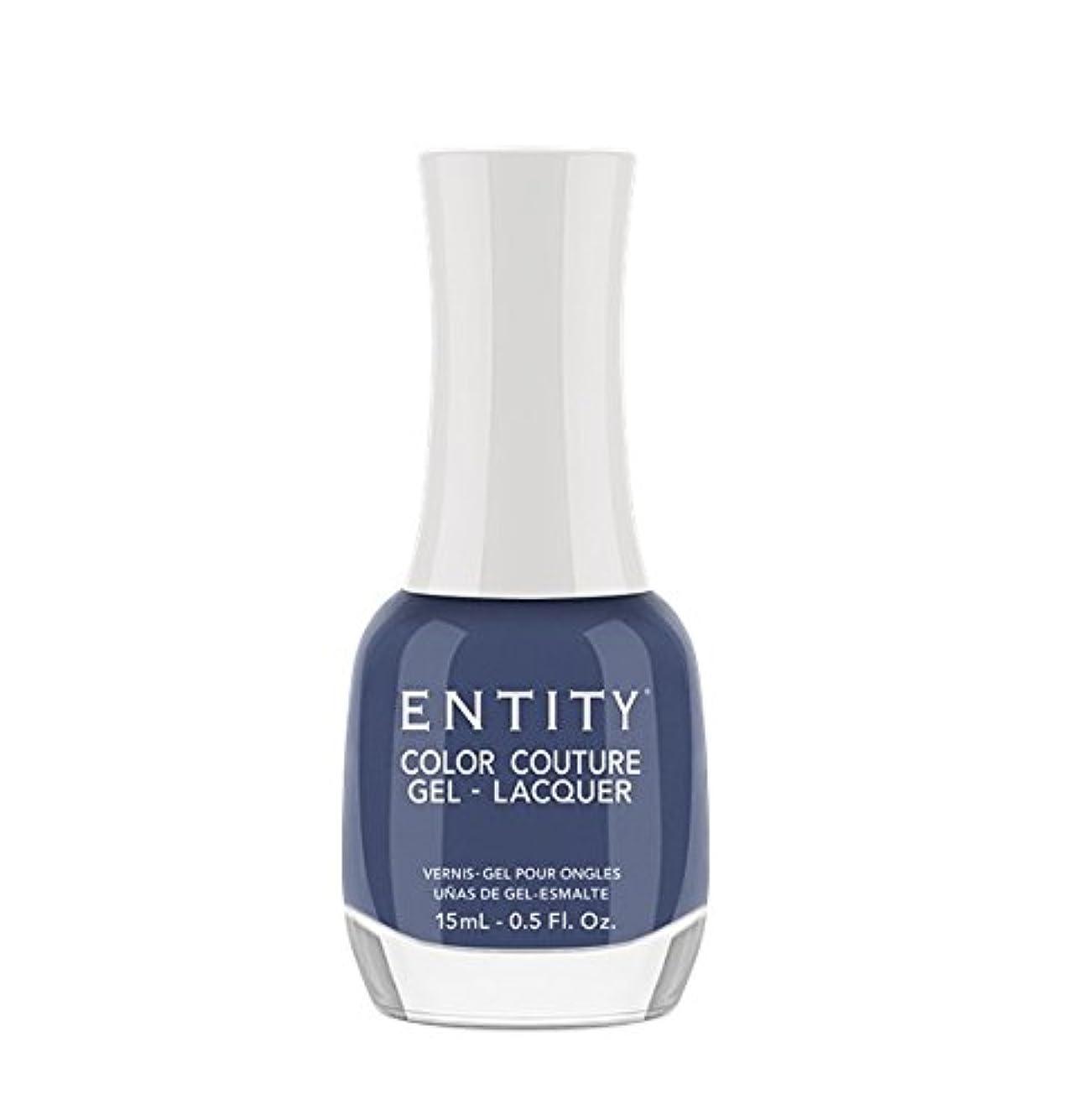 タイヤ抗議アーサーコナンドイルEntity Color Couture Gel-Lacquer - Bolero Blue - 15 ml/0.5 oz