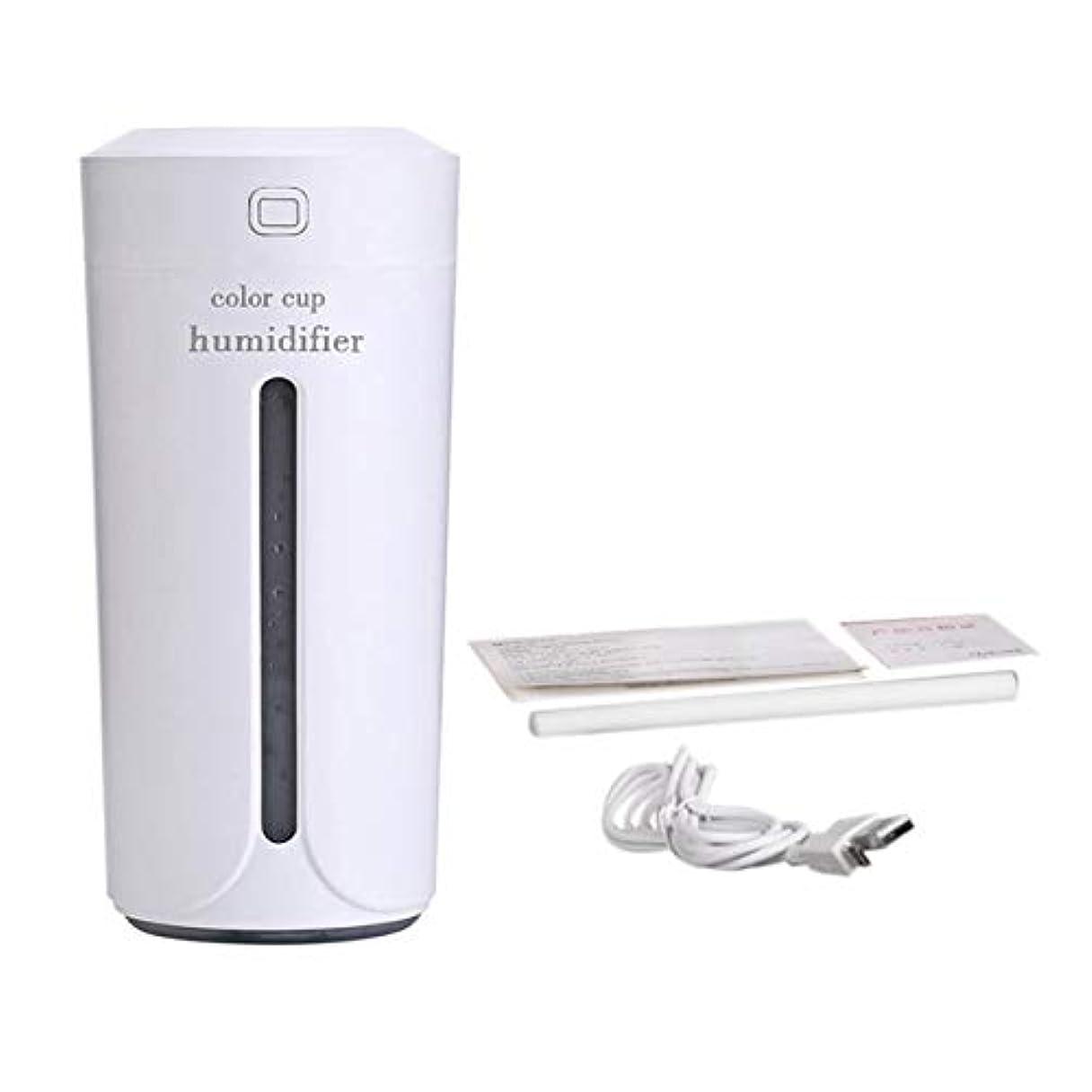 悪用幹嫌なSaikogoods 車のホームのための空気Moistenerノイズレスカラフルなナイトライトミストメーカーを充電ミニカップ形状の空気加湿器USB 白