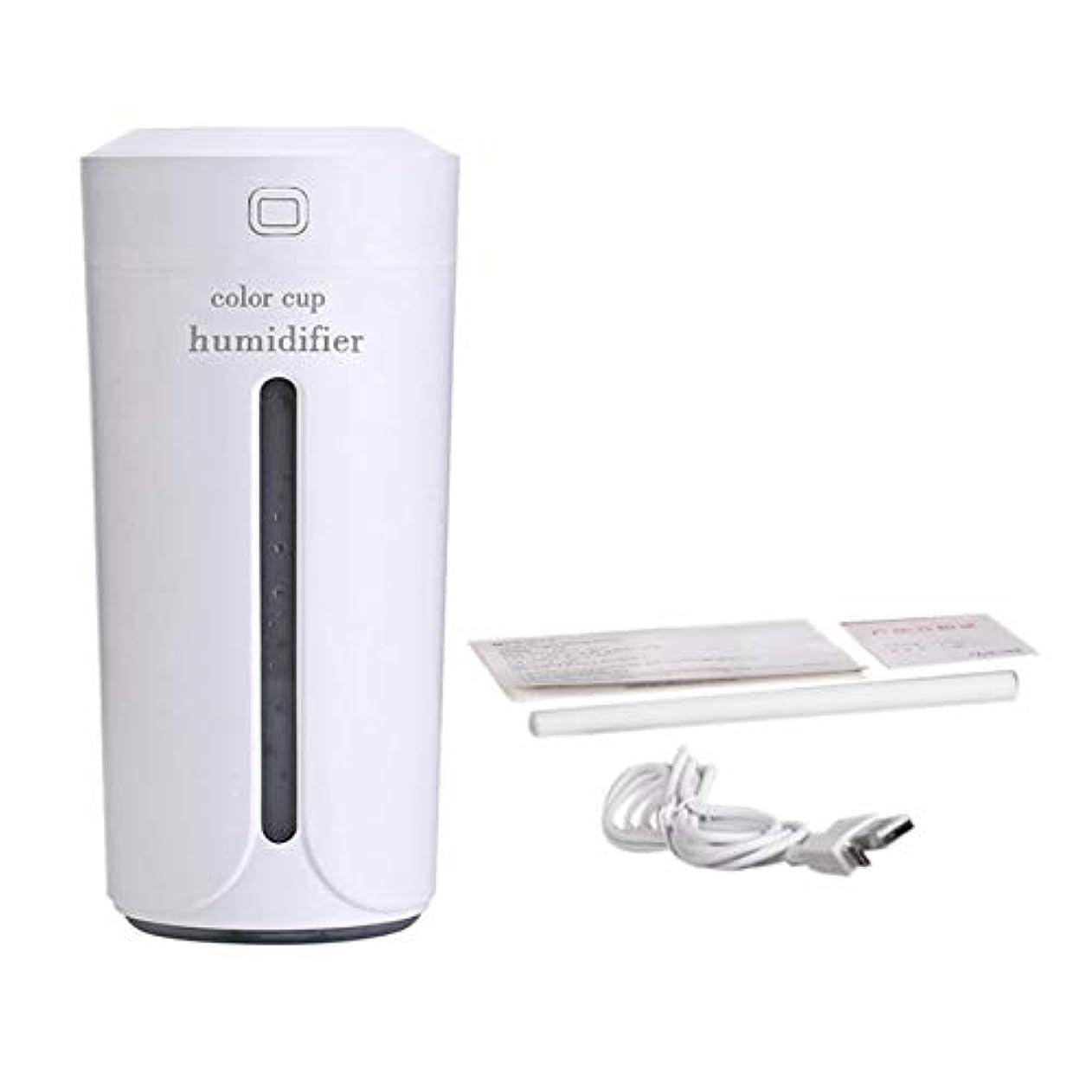 枝急速な休眠Saikogoods 車のホームのための空気Moistenerノイズレスカラフルなナイトライトミストメーカーを充電ミニカップ形状の空気加湿器USB 白