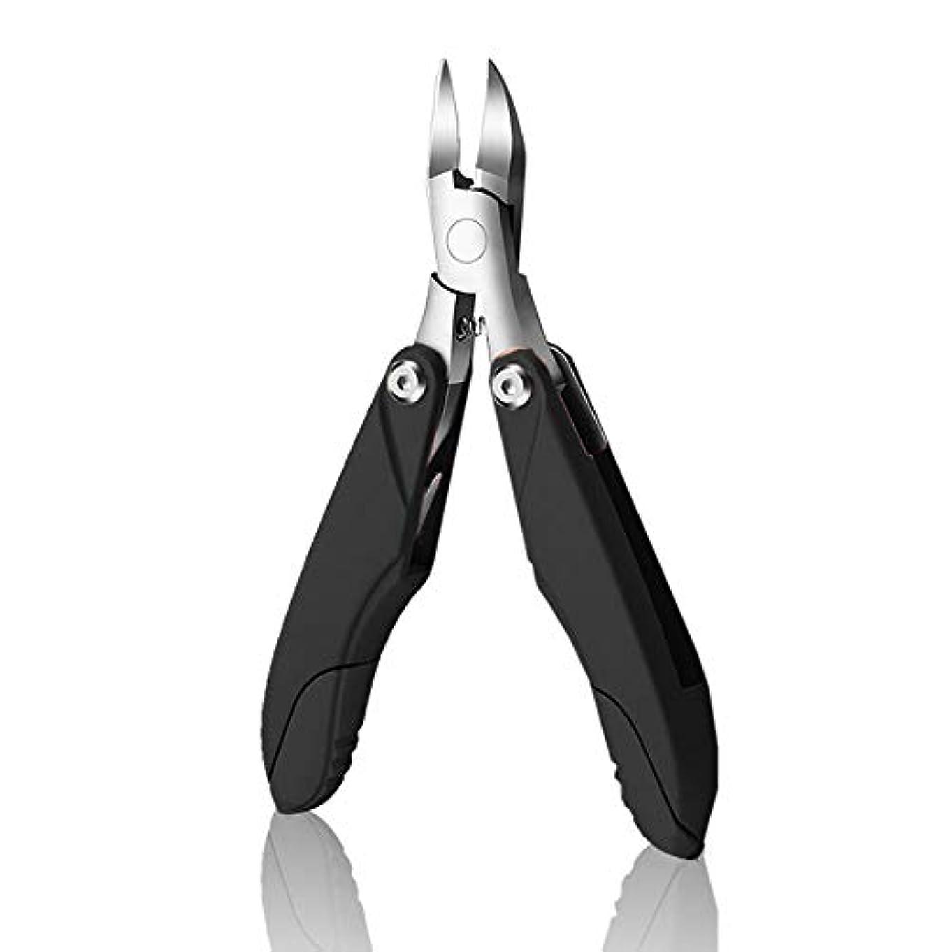 無効症状放出爪切り3in1 ニッパー ブラック ステンレス製 折り畳み式 巻き爪 硬い爪などにも対応 ゾンデ/爪やすり付き 手足兼用