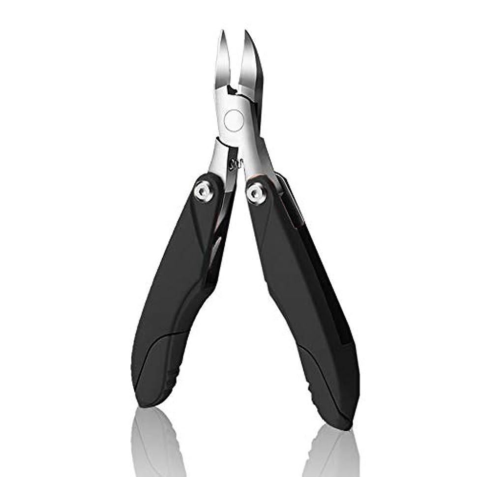 補助神居眠りする爪切り3in1 ニッパー ブラック ステンレス製 折り畳み式 巻き爪 硬い爪などにも対応 ゾンデ/爪やすり付き 手足兼用