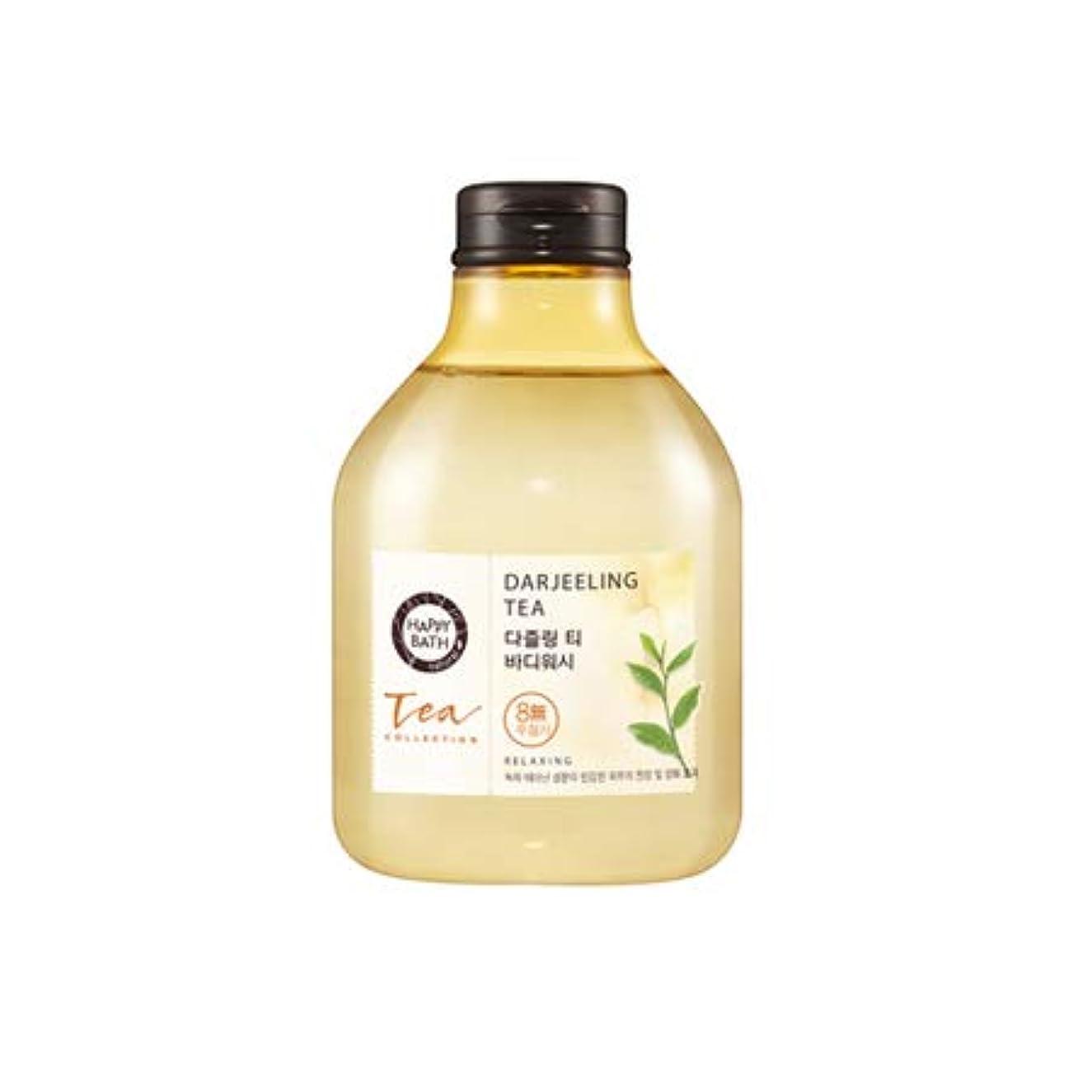 噴火手入れ汚染された[ハッピーバス.happy bath]若い葉ティーコレクションボディウォッシュ(ダージリンティー、300ml)/ pure Darjeeling Tea body wash
