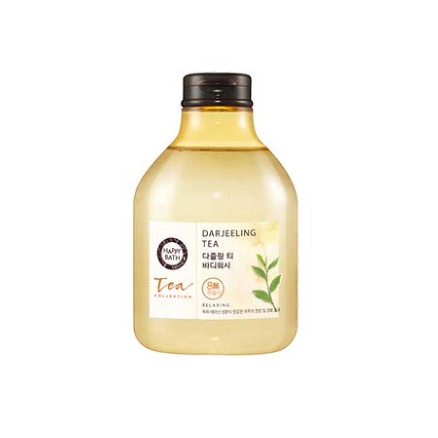 予定大学院レシピ[ハッピーバス.happy bath]若い葉ティーコレクションボディウォッシュ(ダージリンティー、300ml)/ pure Darjeeling Tea body wash