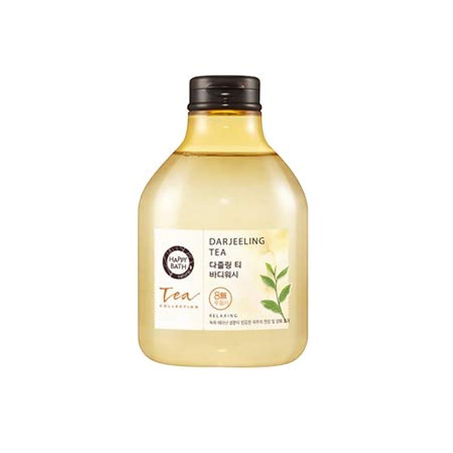 春癒す反論[ハッピーバス.happy bath]若い葉ティーコレクションボディウォッシュ(ダージリンティー、300ml)/ pure Darjeeling Tea body wash