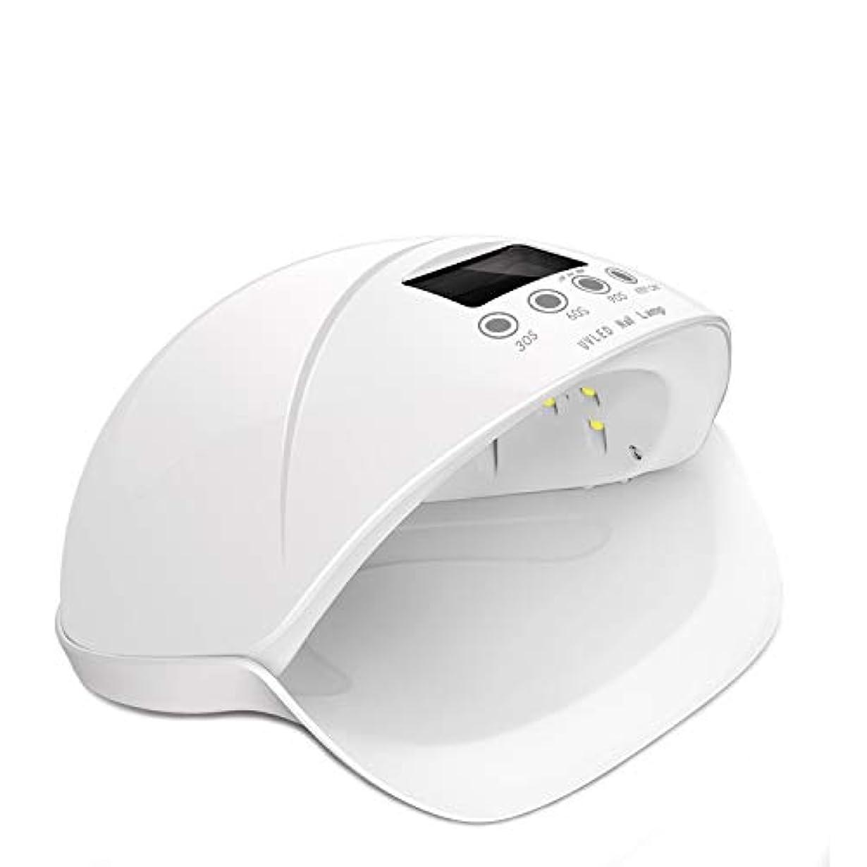 高く暗殺死にかけているKABB ジェルネイルLEDライト ハイパワー 50W 赤外線 ホワイトニング ネイル オイル 速乾 三種類タイマー 設定可能 ネイルドライヤー マニキュア用 手 足 両用 UV LED ダブル 光源 搭載 UVライト ネイル