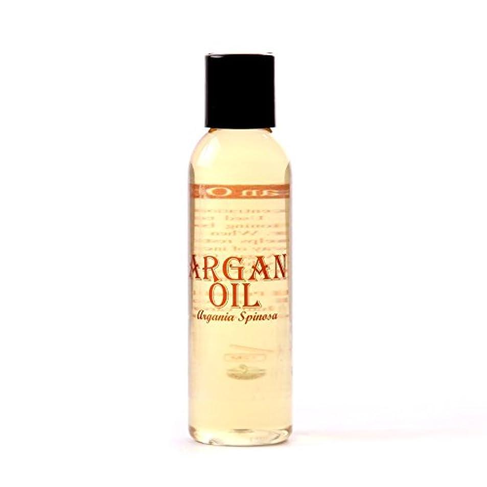 女優段階私たち自身Mystic Moments | Argan Refined Carrier Oil - 250ml - 100% Pure