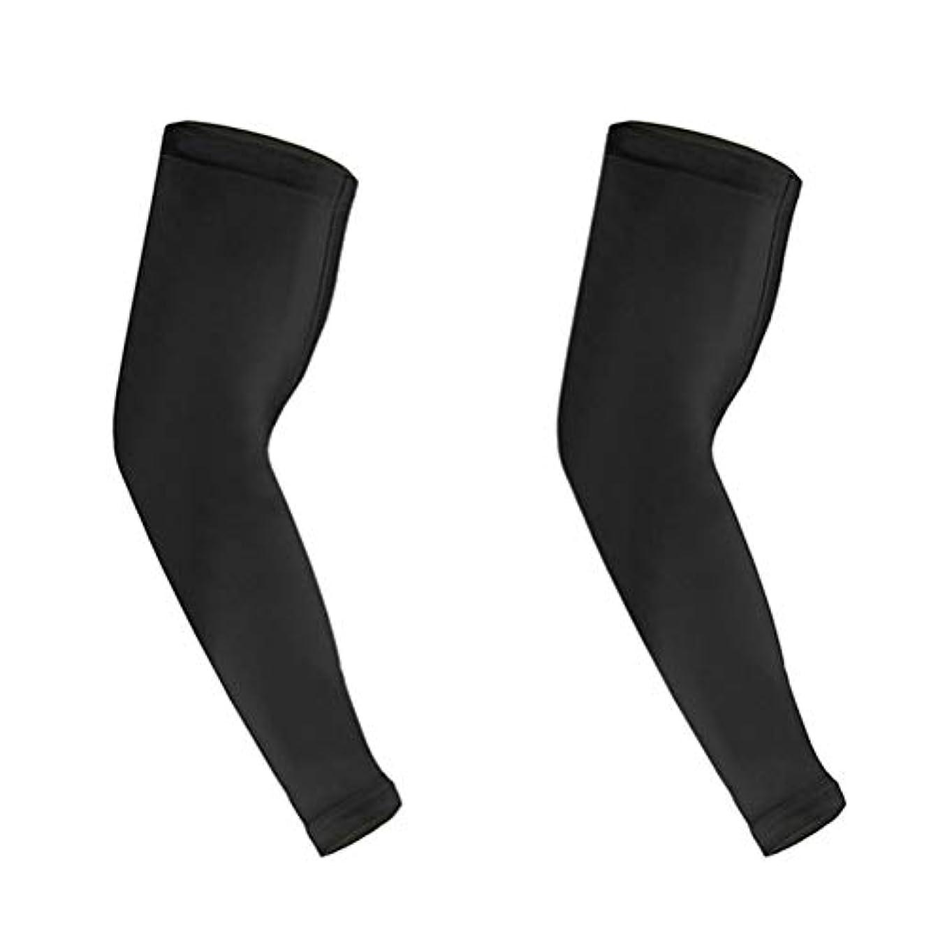 コック子供時代反響するHEALIFTY 男性用スポーツアームスリーブエルボースリーブロングエルボーサポートスリーブL 2本(ブラック)