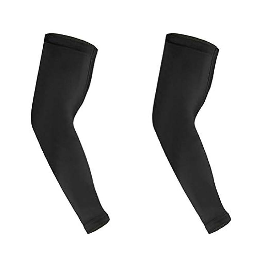 蓮大西洋腐敗したHEALIFTY 男性用スポーツアームスリーブ肘袖ロング肘サポートスリーブM 2本(ブラック)