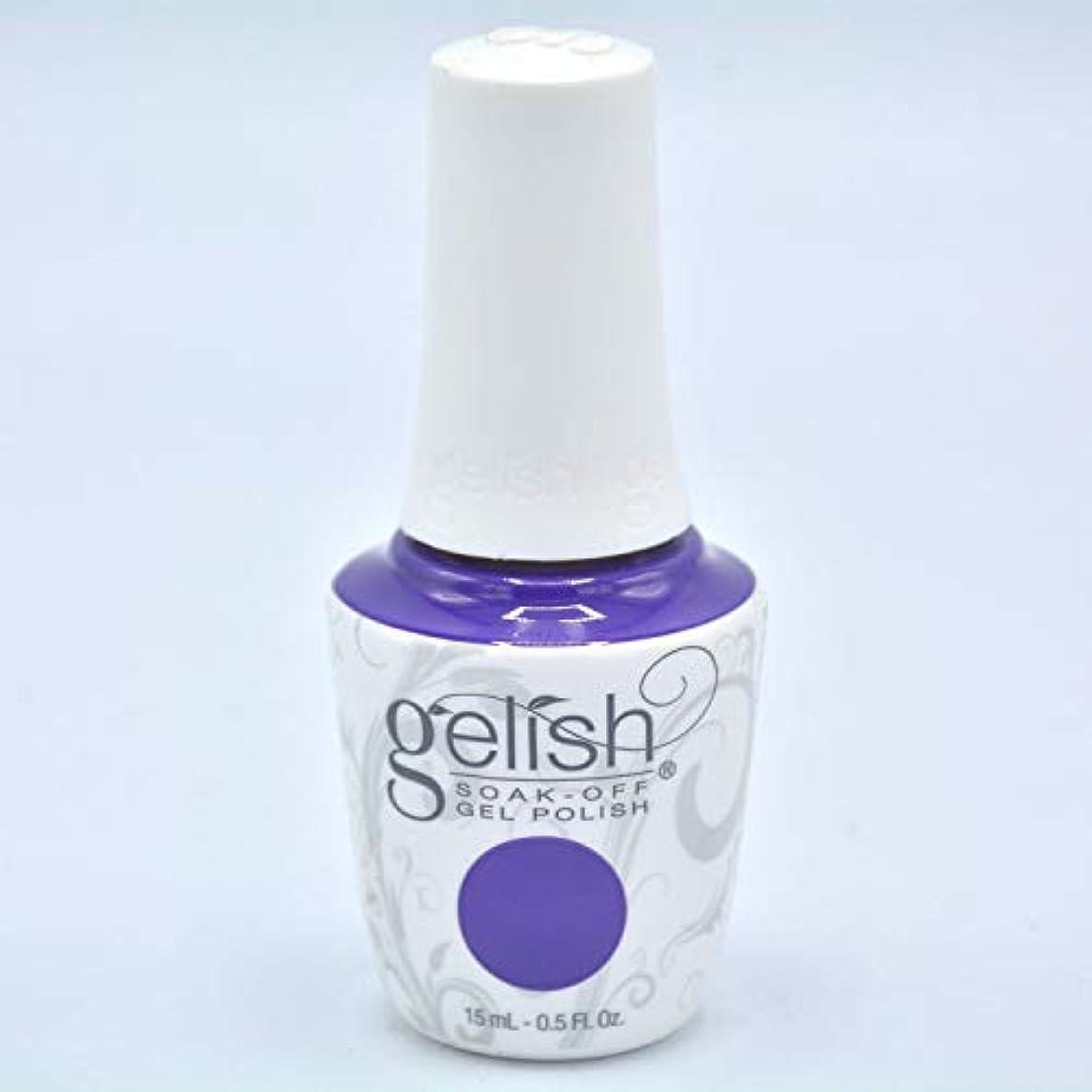 スポーツ巨大特異なHarmony Gelish - You Glare, I Glow - 0.5oz / 15ml