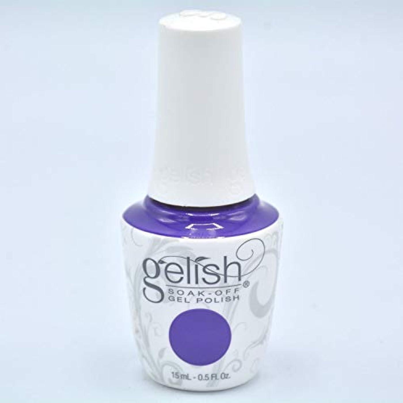 リマーク期待するスクラッチHarmony Gelish - You Glare, I Glow - 0.5oz / 15ml