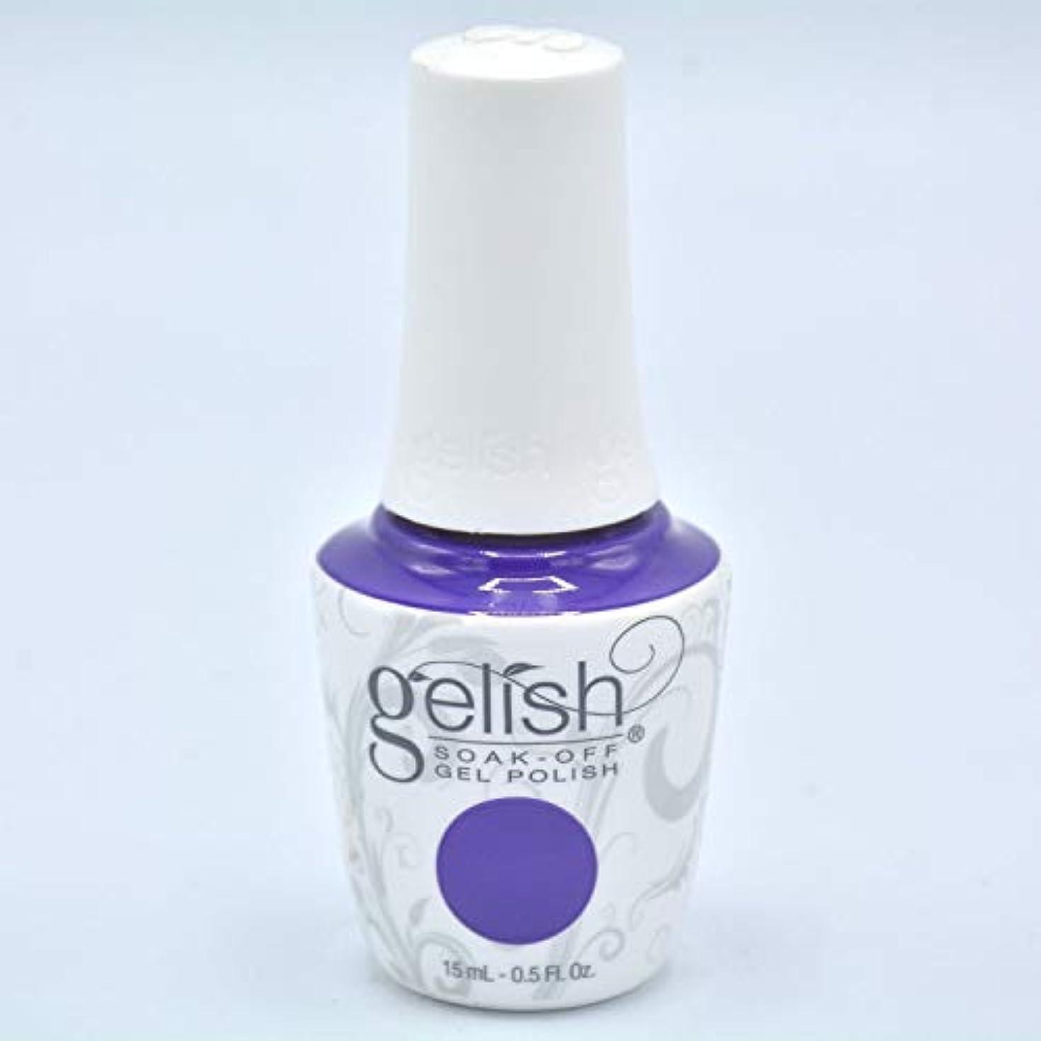 はぁ役立つエッセイHarmony Gelish - You Glare, I Glow - 0.5oz / 15ml