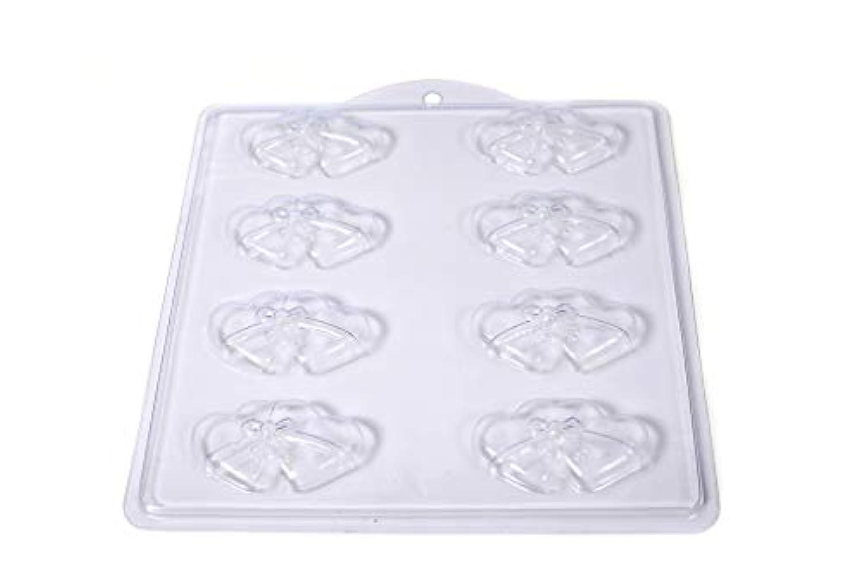 8 Cavity Double Heart Ribbon Tied Soap/Bath Bomb Mould Mold M141 x 5