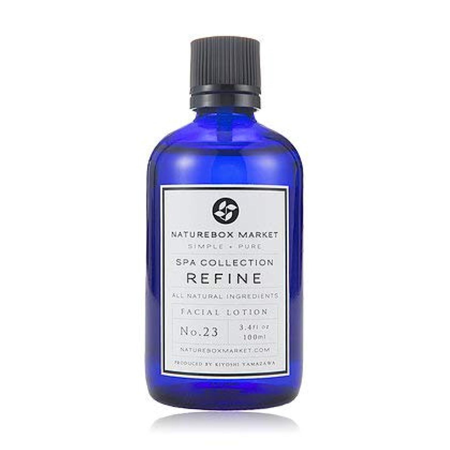 対処する思い出させる訪問Organic オーガニック ローズマリー化粧水 (山澤 清)