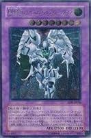 E・HEROシャイニング・フレア・ウィングマン 【UMR】 EEN-JP036-UMR [遊戯王カード]《エレメンタル・エナジー》