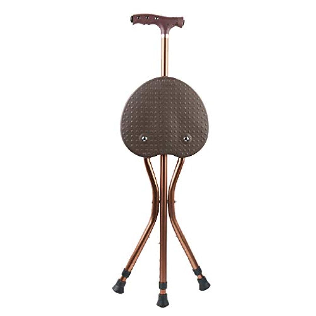 鮮やかな弱めるハチ折りたたみ式杖座席調節可能な杖付き軽量杖アルミ合金杖スツール座席チェア(ブラック、LEDライト付きブラウン)