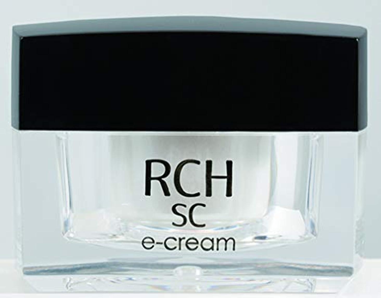 持参事実コンプライアンスエンチーム RCH SC e-クリーム