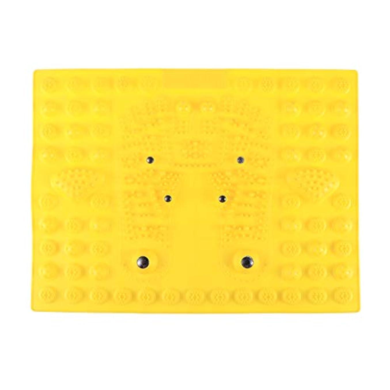 重量トレッド飲み込むHealifty 指圧フットマットフット磁気療法マッサージャーガーデンマッサージパッド(イエロー)
