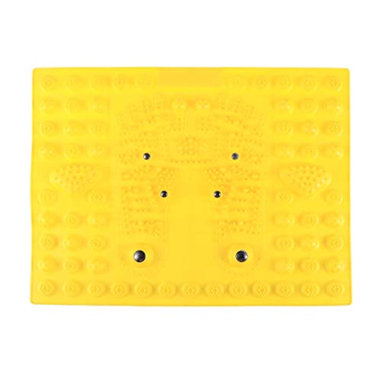 暴露する分析する閉じるSUPVOX フットマッサージマット指圧リラクゼーションリフレクソロジーマット磁気療法フィートマット(イエロー)