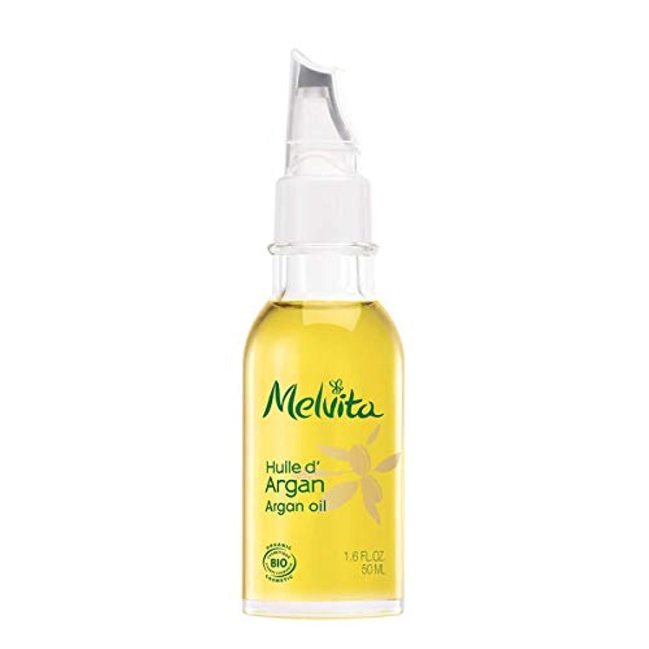 重なる薬局風味メルヴィータ ビオオイル アルガンオイル 50ml メルヴィータ Melvita [並行輸入品]