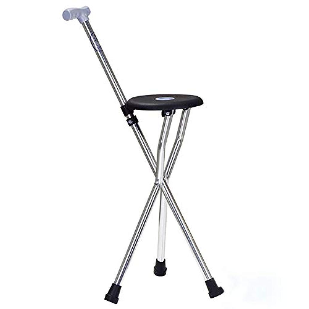 組み込む洗剤ドリル杖?ステッキ 三脚シートスティック障害医療折りたたみ軽量高齢者アルミニウム歩行スティック椅子シート