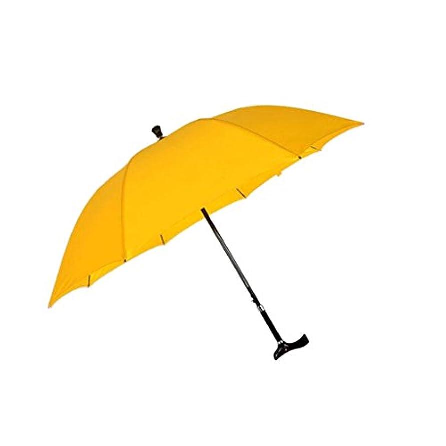 世辞大統領スクラップブック調節可能な老人ウォーキングスティック傘ケーキ贈り物傘ノンスリップクライミング傘ソリツキA1 (色 : E)