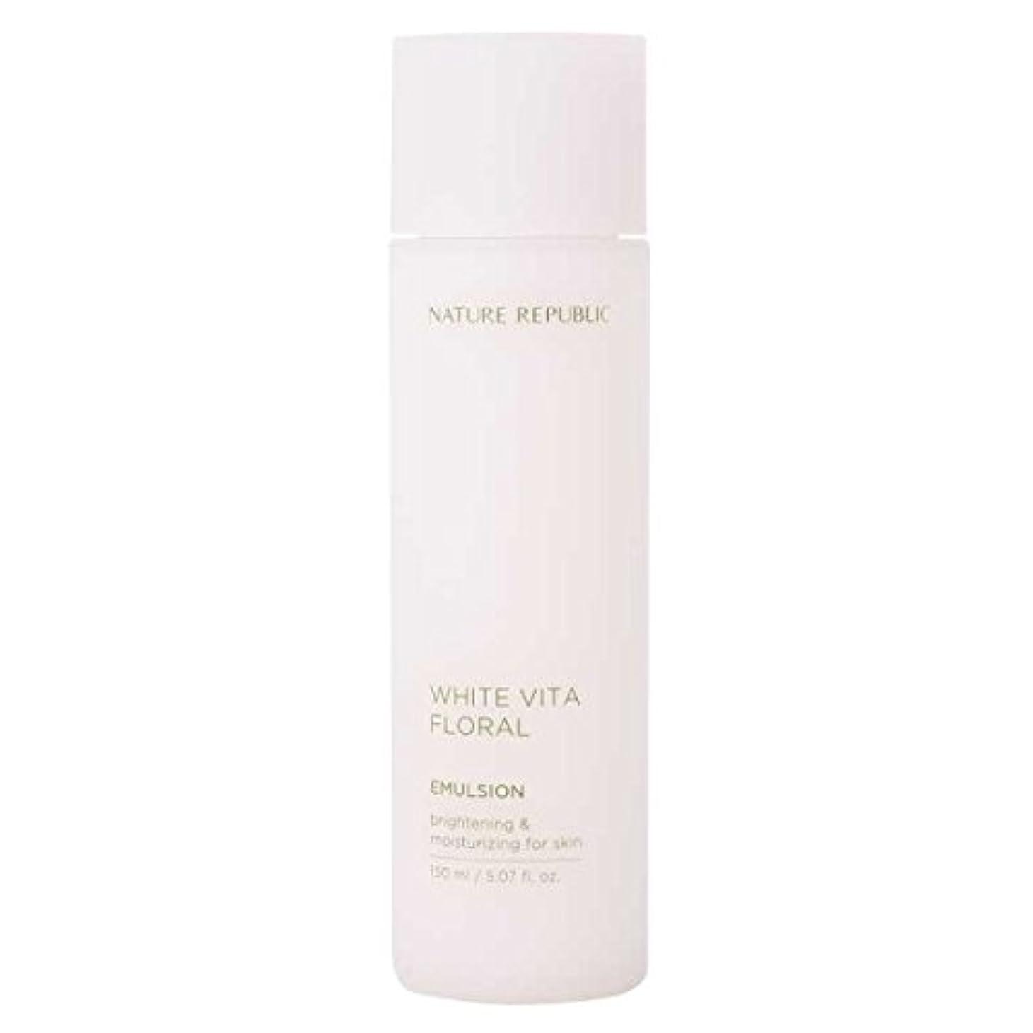 貫通する知的開いた[Renewal] NATURE REPUBLIC White Vita Floral Emulsion / ネイチャーリパブリック ホワイトヴィータフローラルエマルジョン150ml [並行輸入品]