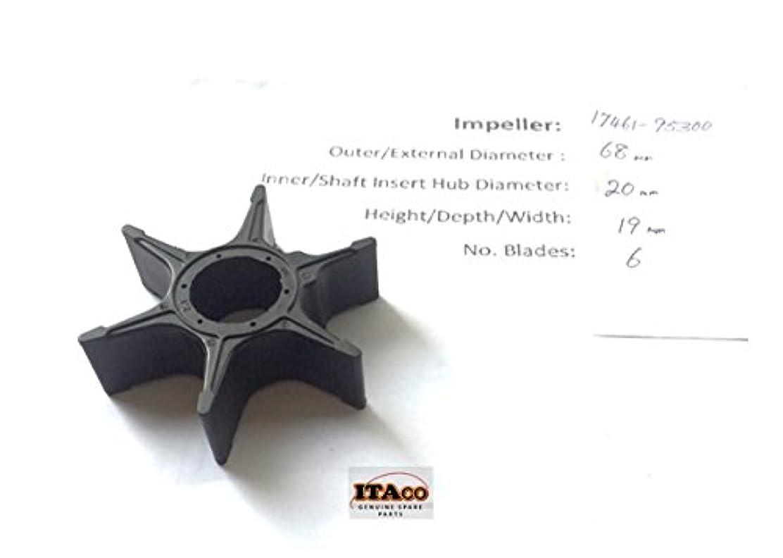 精査するギャラントリー焦がすスズキ船外機 DT 50HP-85HP 2t のインペラ 17461-95300 17461-95301 95501 95302