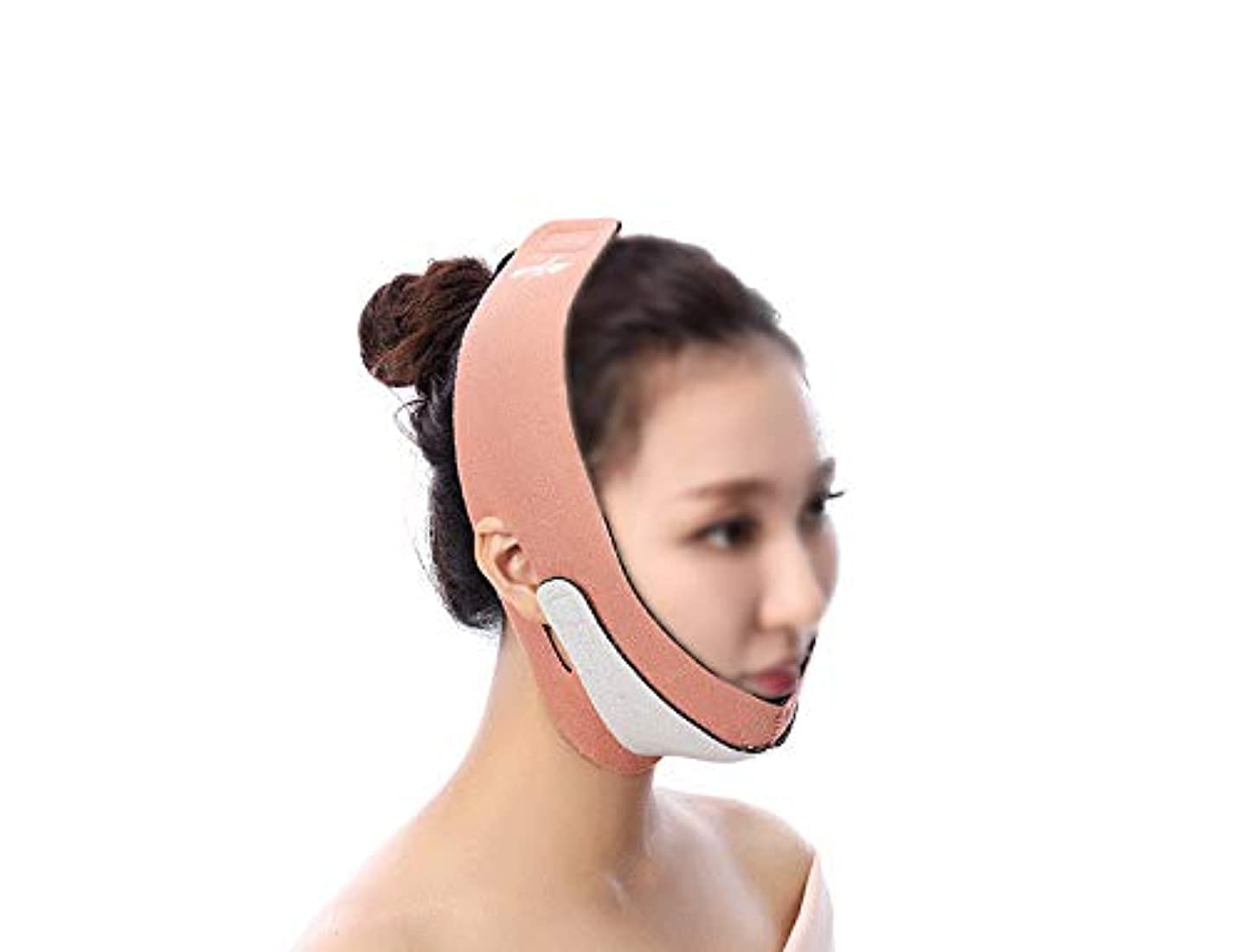 ぐったり乳下線ヘルスケアシンフェイスマスク痩身フェイシャルメッセンジャーダブルチン包帯ベルト