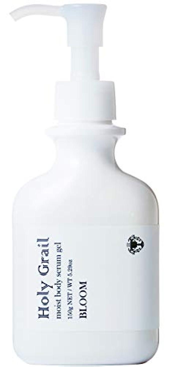 甘やかす肥料ビザホーリーグレール ボディセラムジェルブルーム 全身用保湿美容液 アトピー ヒップケア にも 150g