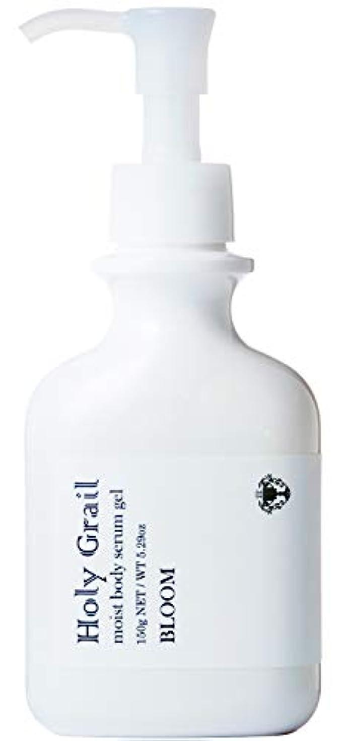 霧思想絶対のホーリーグレール ボディセラムジェルブルーム 全身用保湿美容液 アトピー ヒップケア にも 150g