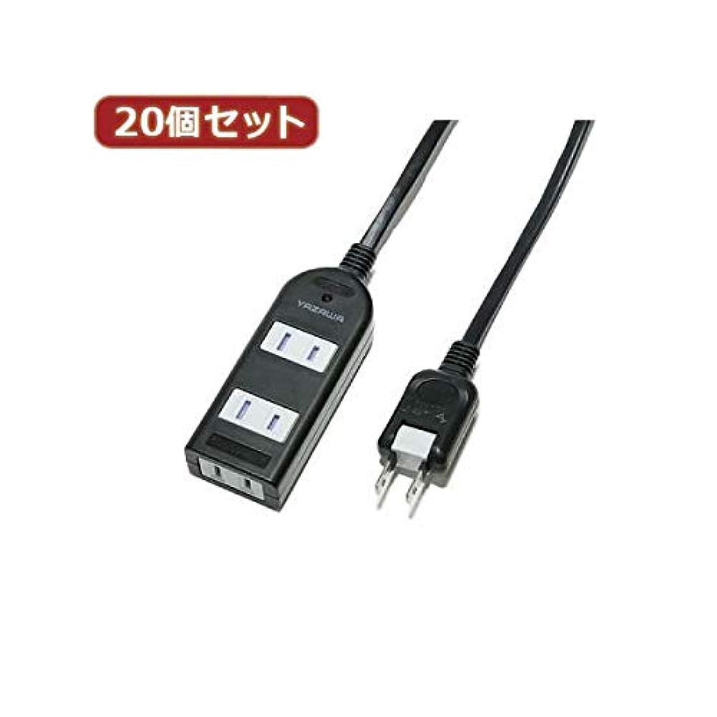 胆嚢禁止する師匠YAZAWA 20個セット ノイズフィルター付AV機器タップ Y02KNS303BKX20 AV デジモノ パソコン 周辺機器 電源タップ タップ 14067381 [並行輸入品]