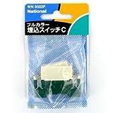 Amazon.co.jpパナソニック(Panasonic)フルカラー埋込スイッチC/P WN5002P 【純正パッケージ品】