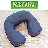 EXGEL(エックスジェル) EXフェイスマット 25×26×6cm (カナケン治療・施術用枕) うつぶせ寝まくら KT-297