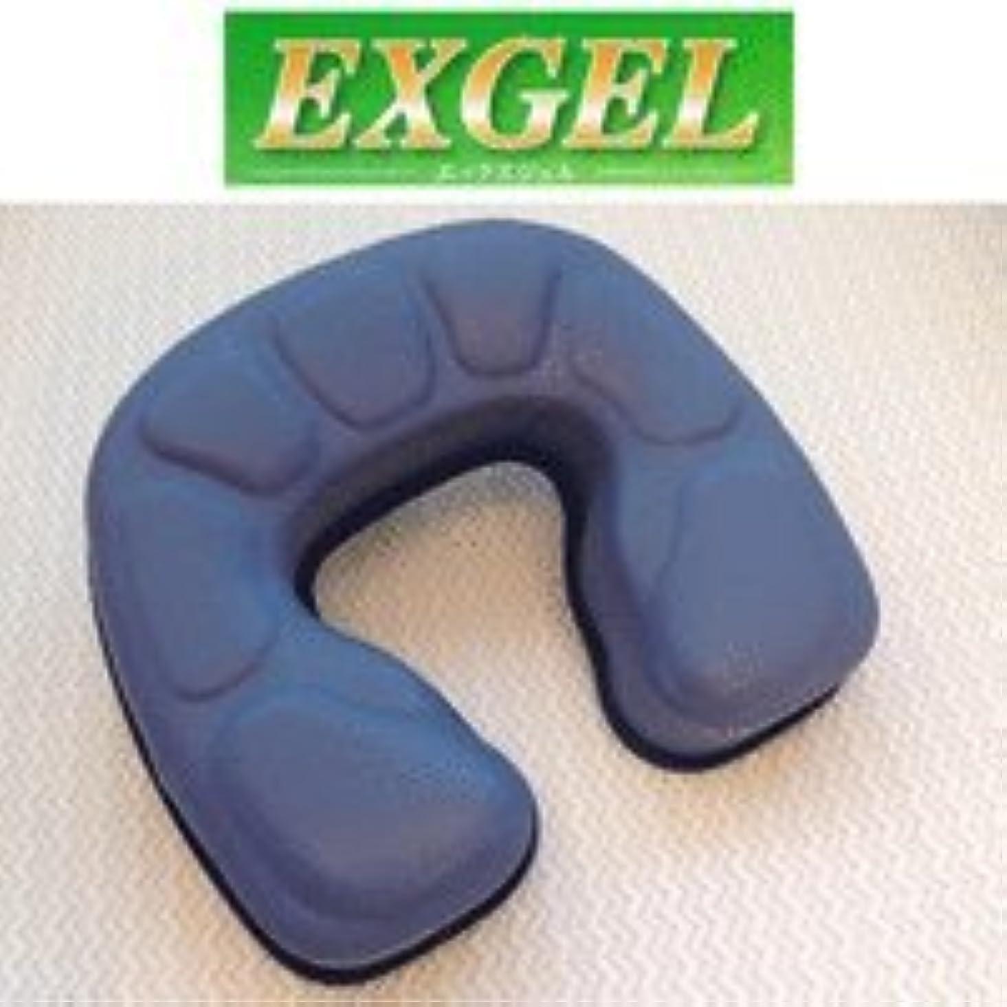 バングラデシュ欠席乱すEXGEL(エックスジェル) EXフェイスマット 25×26×6cm (カナケン治療?施術用枕) うつぶせ寝まくら KT-297