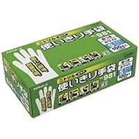 (業務用2セット) エステー ニトリル手袋/作業用手袋 【粉付 No981/S 12箱】