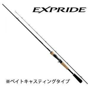 シマノ エクスプライド クランキングシリーズ 173MH-CR