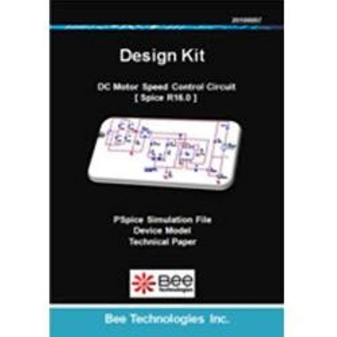 怖がらせる塩辛い胚芽Bee Technologies PSPICE版 デザインキット DCモータ制御回路 【Design Kit 014】