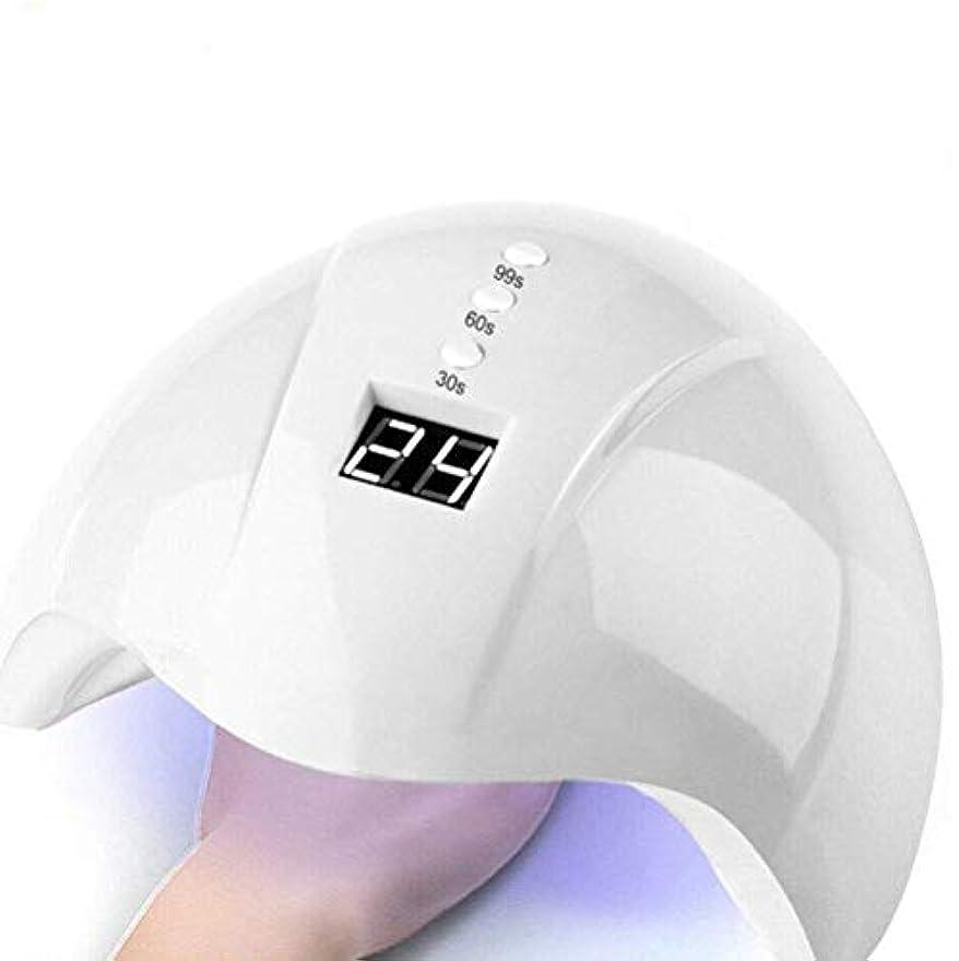 提供するとらえどころのない塗抹Worthown LED ネイルドライヤー UVライト 36W LED硬化用uvライト ジェルネイル ランプ 速乾ネイルランプ 人感センサー式 タイマー設定可能 ジェルネイル用 液晶 (白)