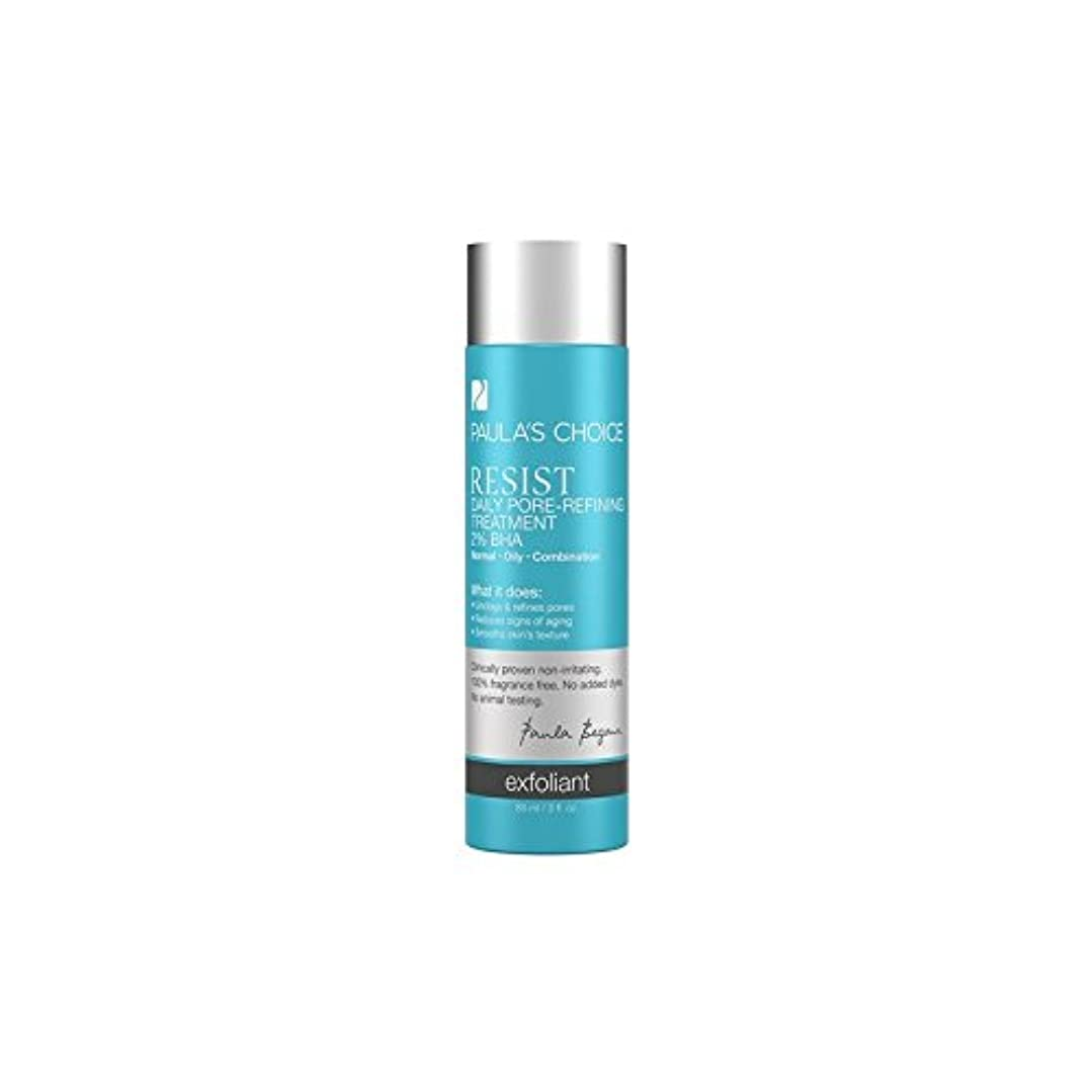 Paula's Choice Resist Daily Pore-Refining Treatment 2% Bha (88ml) (Pack of 6) - ポーラチョイス毎日細孔精錬処理に耐え、2%(88ミリリットル...