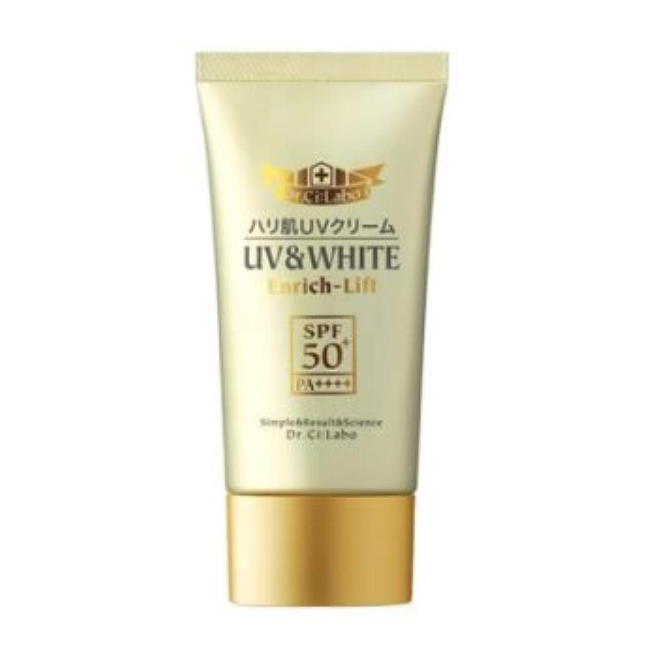 ドクターシーラボ UV&WHITEエンリッチリフト50+ 40g SPF50+?PA++++ 日焼け止めクリーム [並行輸入品]