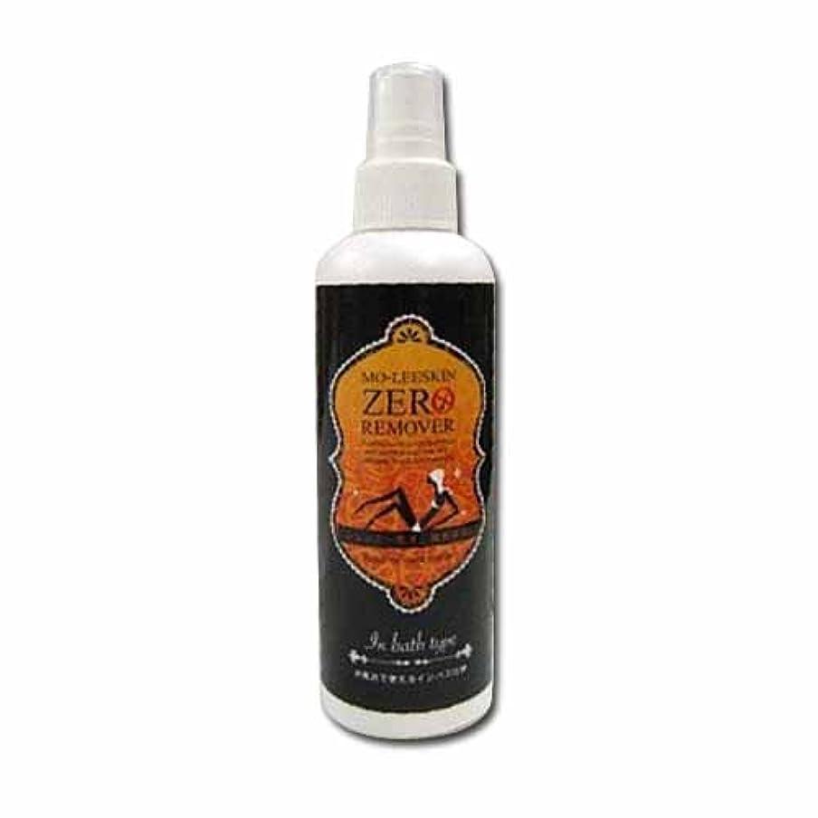 サイレンこねる海モーレスキン ZERO(ゼロ)リムーバー 200g