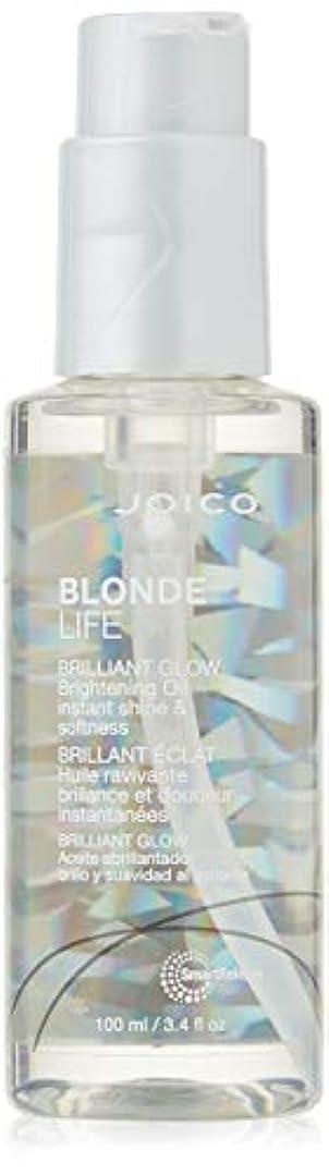 神秘優遇遺産Blonde Life ブリリアントグローブライトニングオイル、3.4オンス 3.4オンス