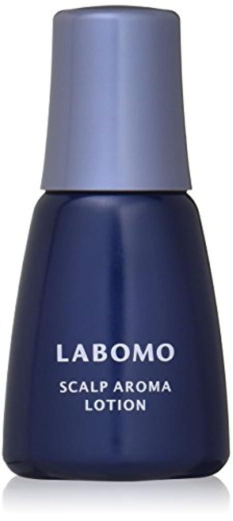 真剣に常に広告主LABOMO(ラボモ) スカルプアロマローション BLUE 100ml