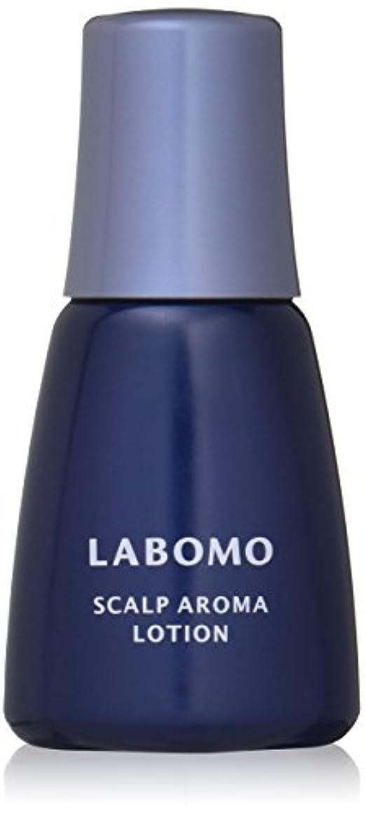と組むぎこちない布LABOMO(ラボモ) スカルプアロマローション BLUE 100ml