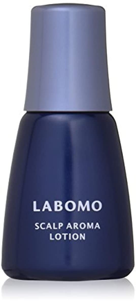 間欠インテリアお願いしますLABOMO(ラボモ) スカルプアロマローション BLUE 100ml