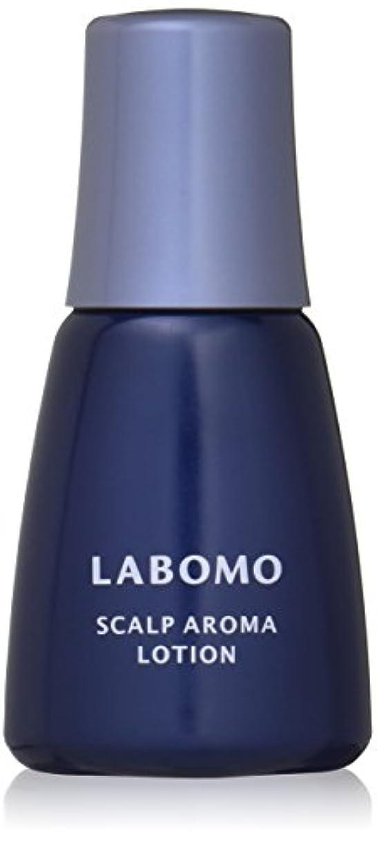 行き当たりばったりバランスのとれた下にLABOMO(ラボモ) スカルプアロマ 育毛ローション BLUE 【薬用育毛剤】 医薬部外品