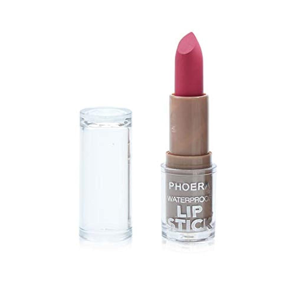 大陸周り精緻化PHOERA口紅マット防水長持ちリップ化粧品立体化粧