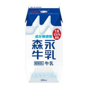 森永牛乳(常温保存可能) 200mlx24x2 中京工場製造