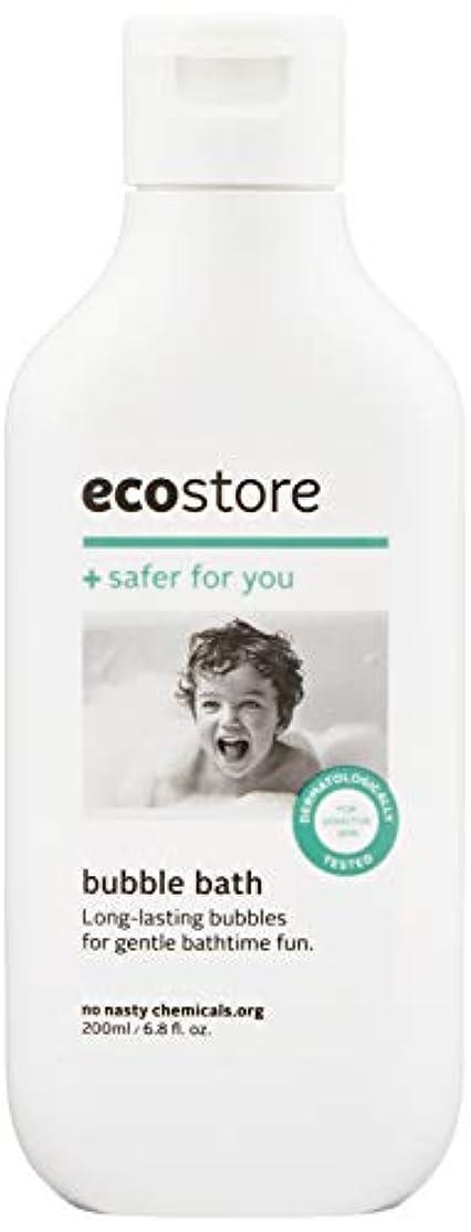 食欲ラッチこっそりecostore(エコストア) バブルバス 【ラベンダー&ゼラニウム】 200ml ベビー 赤ちゃん用 入浴剤 泡風呂