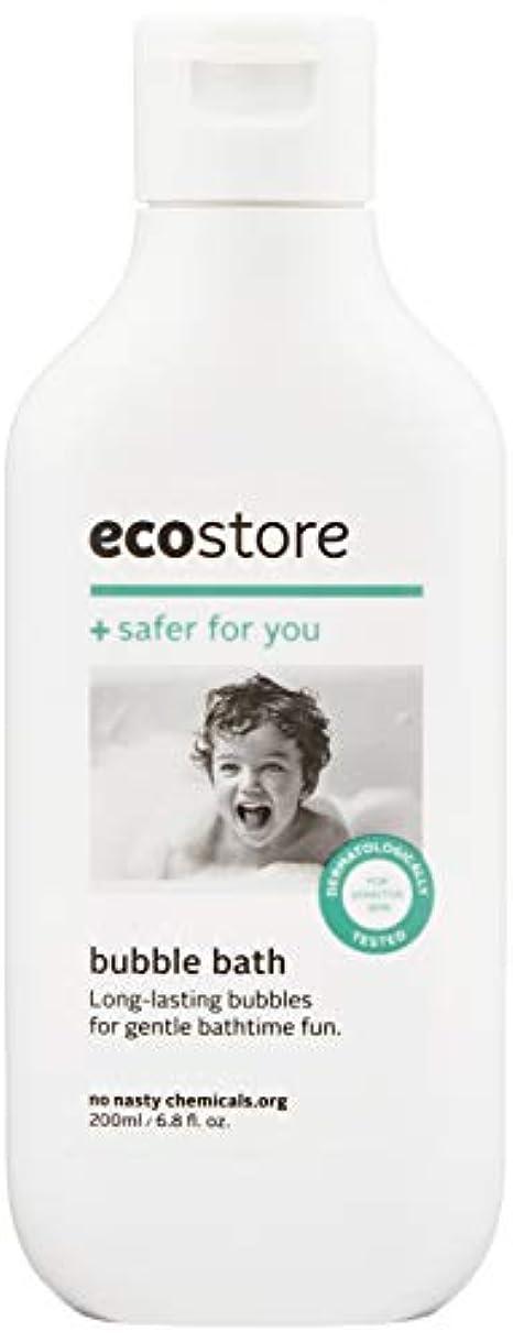 今までワイプ機動ecostore(エコストア) バブルバス 【ラベンダー&ゼラニウム】 200ml ベビー 赤ちゃん用 入浴剤 泡風呂